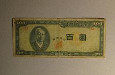 1955 One Hundred Hwan The Bank Of Korea Bank Note Aaa16