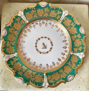 Davenport cabinet plate, ultra rare Leopard design, no 256, antique 1805-1820 AF