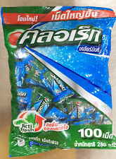 Clorets Actizol Plus Arctic Mint Candy Flavored Freshness Fresh Breath 280g.
