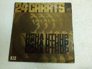 USHA UTHUP IYER 24 CARATS Indian Funk Soul Michael Jackson Cover HEAT VG+