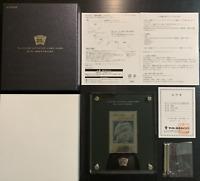 YuGiOh Konami 20th Anniversary Blue Eyes White Dragon Sterling Silver Edition