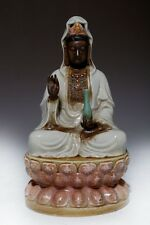 Elegant Rare Old Chinese Antique GuanYin Porcelain Statue Marked TA773K