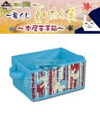 Banpresto Natsume Yuujinchou Book of Friends Prize E Case Basket Nyanko Sensei
