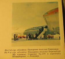 17 Russian Card North Region Svalbard Spitsbergen Archipelago Air Plane Ty 154 T