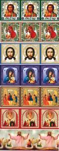 ostereier Folie. Heiligen Bilder. Ikonen. Nr. 8