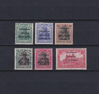 GERMANY 1920, Marienwerder, Mi#15-20, CV €650, MLH