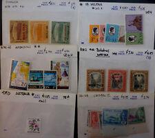 (5) BRITISH COMMONWEALTH MINT SETS NH** & H* CAT.$30 WAR TAX/ST.HELENA/BAHAMAS
