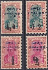 Ethiopia: 1917, Stamps with additional surcharge, mounted mint