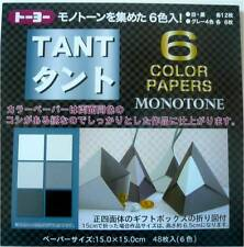 "Origami Paper 6"" SQ 48 SH/6 TANT Double Sided Monotone Shades Color/Made Japan"