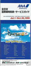 Airline Timetable - ANA - 01/07/99 - International - B747 Pokemon Jet cover