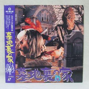 THE HOUSE BY THE CEMETERY 1981' LD Japanese Subtitles Lucio Fulci
