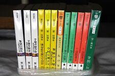 新しい文庫本 - Japanese bunkobon - NEW - 12 issues - (Bunko, paperback, books)