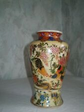 Vintage porcelain  vase signed  i ceberg  3187  Multi-Color