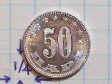 Coin Yugoslavia 1954 Aluminum 50 Para