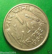 Rare 1950 1/4 Quarter Rupee ( 25 paisa ) Republic India Coin