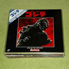 GODZILLA [1954-1995] - RARE JAPAN LASERDISC COLLECTION x 14 (Japanese LD Lot)