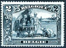 Germany 1919 Belgian Military Post Rheinland Overprint 2 Francs MNH VF Mi13