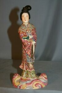 figurine statuette Japonaise en émaux vers 1900 japanese enameled porcelain