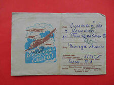USSR 1944 Stalin's Aviation, aircraft in WWII. Russian cover, censored