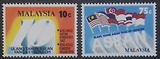 MALAYSIA 1977 10TH ANNIV OF ASEAN SG167 - 168 MNH