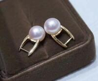Noblest AAA+ 7-8mm Japanese Akoya white round pearl earring 18k yellow gold