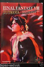 Final Fantasy VIII ULTIMANIA Tetsuya Nomura Square Book