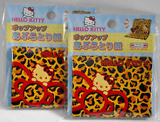 Hello Kitty Face Blotting Paper Oil Control Absorbing Sheets 2 Cases 100 Films