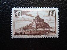 FRANCE - timbre yvert et tellier n ° 260 n** (dent courte) (TU) stamp french