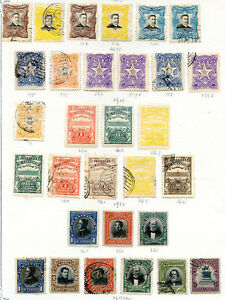 EL SALVADOR 30 DIFFERENT STAMPS LOT, Yv 252/272 nonconsecutive - MH & used