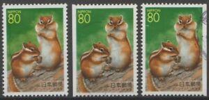 Japan used stamp - varieties
