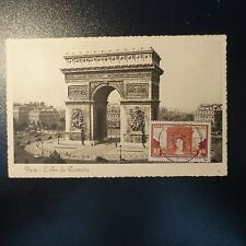 FRANCE N°258 SUR CARTE MAXIMUM PARIS ARC DE TRIOMPHE COTE 290€
