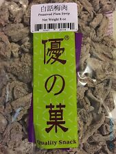 Salted Preserved Plum Strip - 白话梅肉