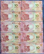 China macau 2012-2015 Zodiac Dragon(1nd+2nd)+Snake+Horse+Sheep Banknotes 10PCS