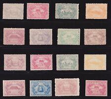1896-1897 China Nanking Local Post / Treaty Ports Complete Mint Set of 16