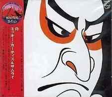 "Samurai (JP) : ""Samurai"" CD"