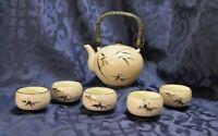 Vintage OMC Japan Otagiri Tea Set Ceramic 1 Teapot Rattan Handle 5 Tea Cups USED