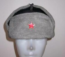 Bulgarian comm. army USHANKA hat cap, USSR Soviet WWII model NEVER USED Cold war