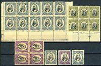 USAstamps Unused VF USCuba 1907-1910 Lot Scott 238, 243, 245 MNH