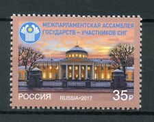 Russia 2017 MNH CIS Interparliamentary Assembly 1v Set Architecture Stamps