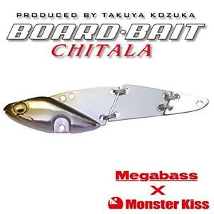 Megabass CHITALA Wakasagi 34002 NEW,From Japan,free shipping