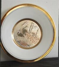 Asian Design Chokin Plate w/Peacocks 24 K Gold Trim