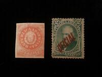 Argentinien ab 1862 - MiNr. 5 Wappen + MiNr. 11 Aufdruck OFICIAL