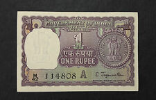 1 rupee JAGANNATHAN 1967 'A' INSET A17 UNC Note