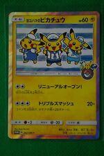 Japanese Pokemon Center Promo Yokohama Pikachu