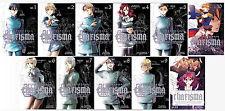 Afterschool Charisma Series MANGA by Kumiko Suekane Collection Set Volumes 1-11!