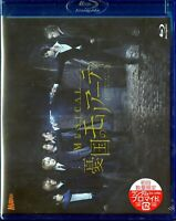 YUUKOKU NO MORIARTY-MUSICAL YUUKOKU NO MORIARTY-JAPAN 2 BLU-RAY+BOOK Y73 sd