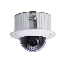 Dahua SD42C212I-HC 2 Megapixel Mini HDCVI PTZ Dome Camera