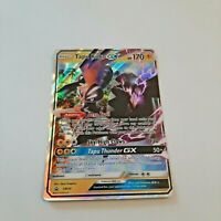 Pokemon TCG - Tapu Koko GX Sun & Moon Promo SM50 NM/M