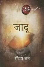 Jadu - Hindi of Secret The Magic - Original Book - Byrne Rhonda