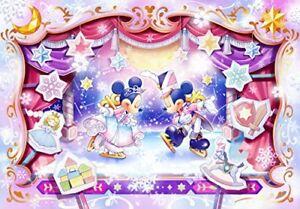 Disney Jigsaw Puzzle 500 piece Toyland Ice Show DPG-500-591